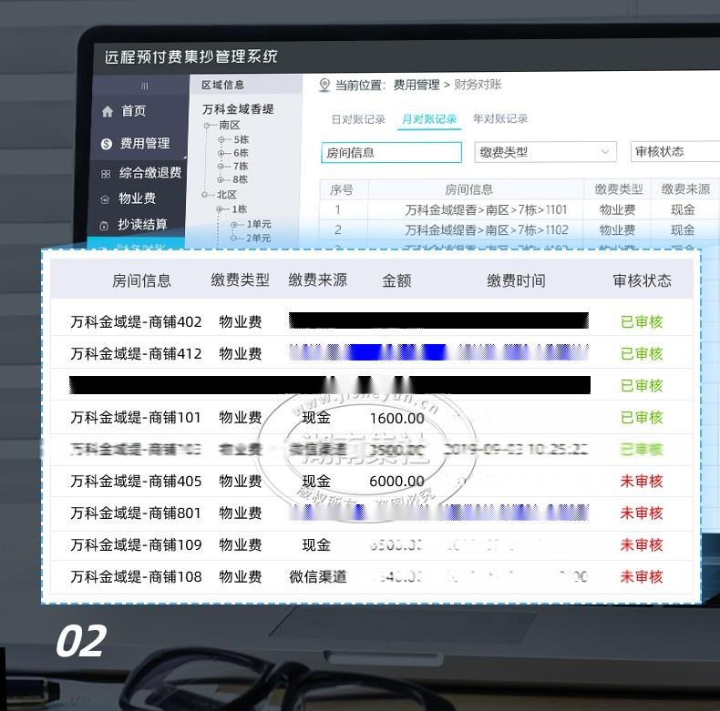 宁波-M_Bus-LXSY-20EZ水表(不带阀)PC_13.jpg