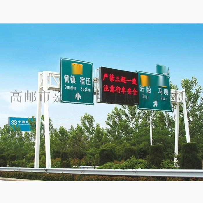龙门架,交通龙门架,扬州大跨度交通龙门架生产厂家115116055