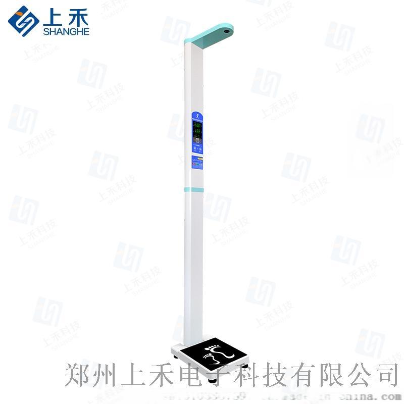 河南郑州身高人体秤上禾SH-200G804253752
