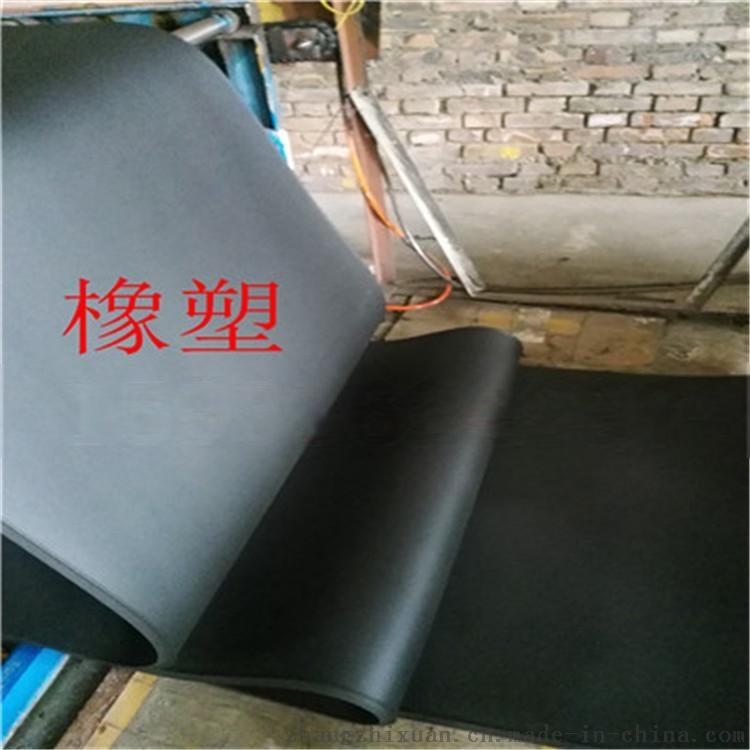 橡塑板工程安装技术规范39395422