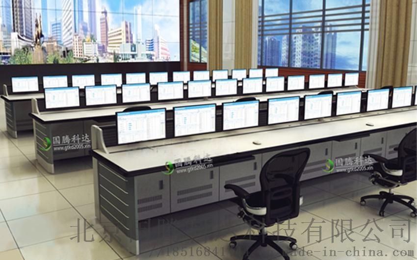7人位组合调度台 北京gt-8012调度台56306212