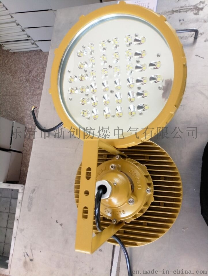 BFC8184-70W免维护节能防爆灯96824865