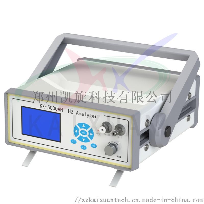 KX-5000AH-2.jpg
