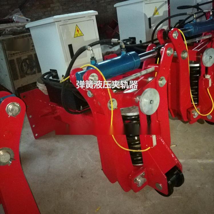 弹簧液压夹轨器 (3)