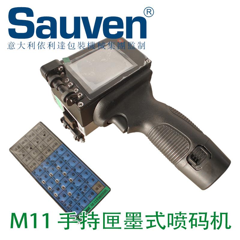 廣州食品高解析印碼機高品質 瀾石手持匣墨式噴碼機777846305