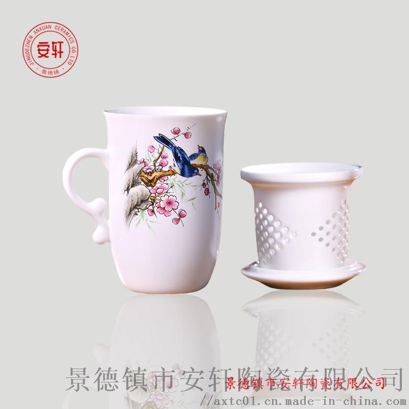 景德镇促销礼品茶杯9.jpg