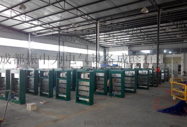 成都配電櫃生產廠家直銷:GGD低壓配電櫃37743642