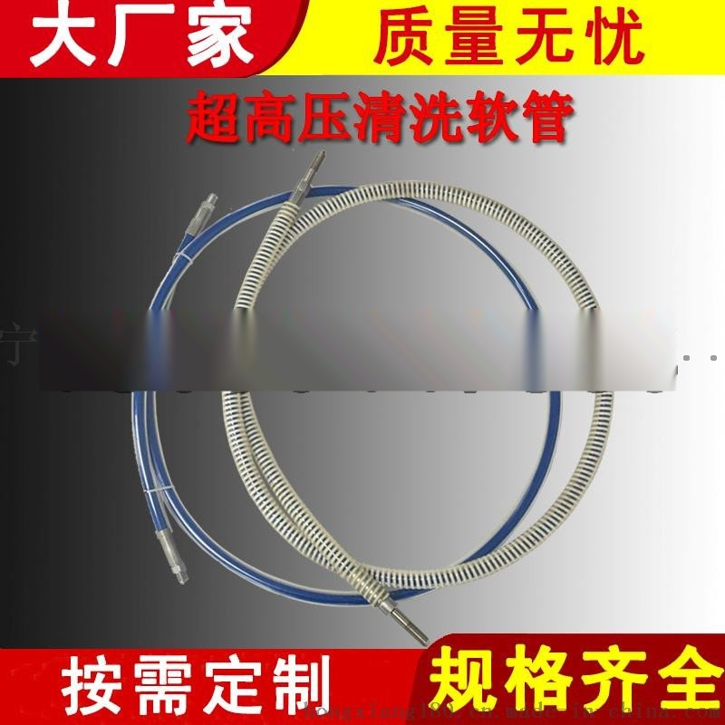 超高压清洗软管 钢丝缠绕高压水清洗软管厂家771294885