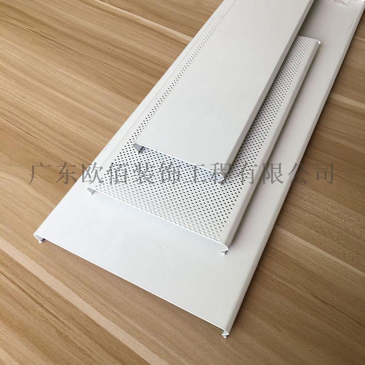 C型鋁條板 (29).JPG
