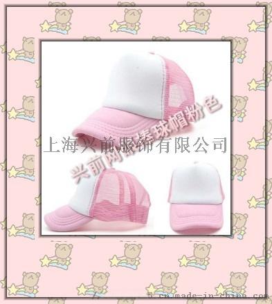 網眼帽粉色.jpg
