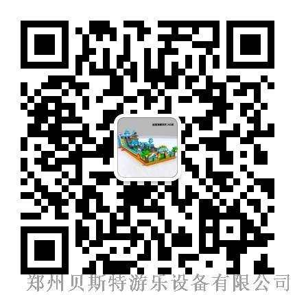 焦作兒童充氣水樂園支架游泳池超人氣哪吒鬧海44929422
