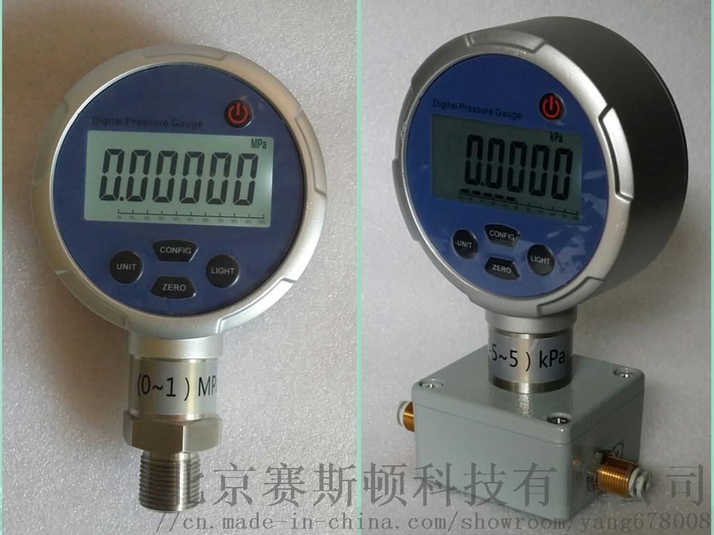 赛斯顿0.05级微压数字压力表5KPa 标准表770675912