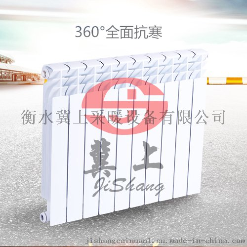 廠家直銷壓鑄鋁散熱器 雙金屬壓鑄鋁暖氣片冀上742096092