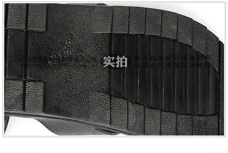 C款SPU防電拖鞋17.jpg