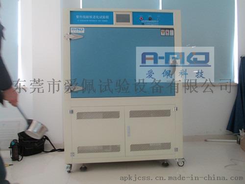 非标自产三功能紫外线箱500