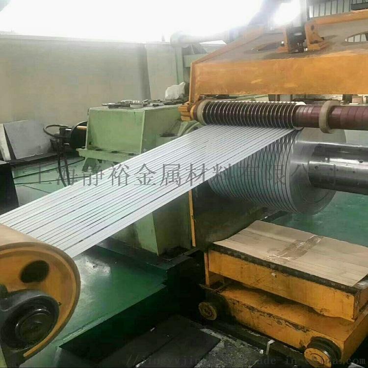 武钢电解板40锌层 secc冲压电镀锌板60705332