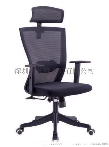 广东办公椅-职员办公椅-弓形网布办公椅135706385