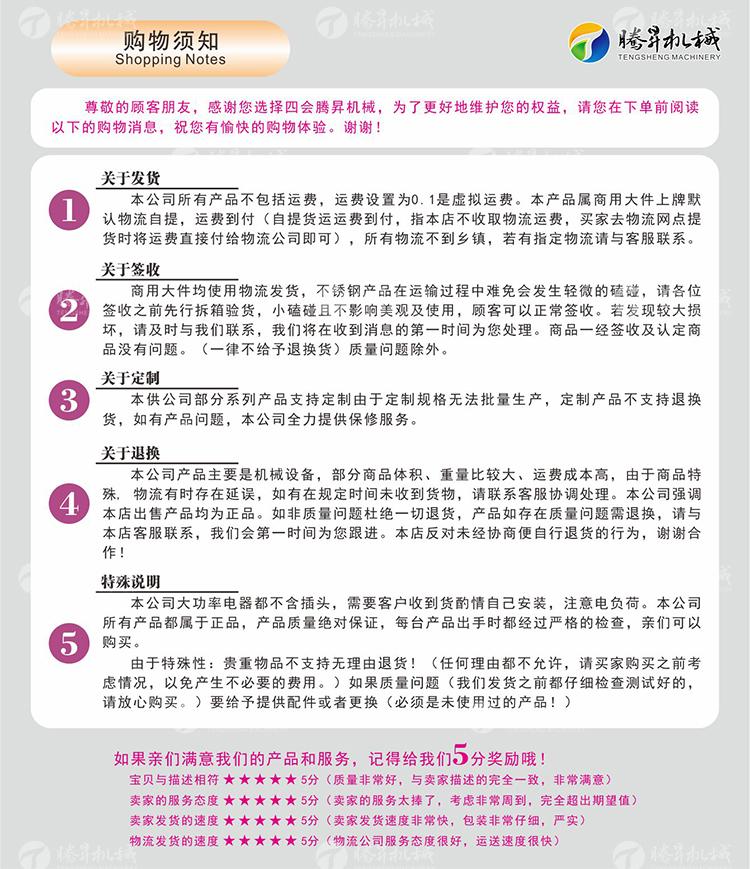 公司各类展示详情(中文)_05.jpg