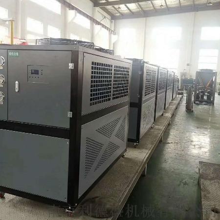 青島冷水機,風冷式冷水機,青島冷水機生產廠家853262615