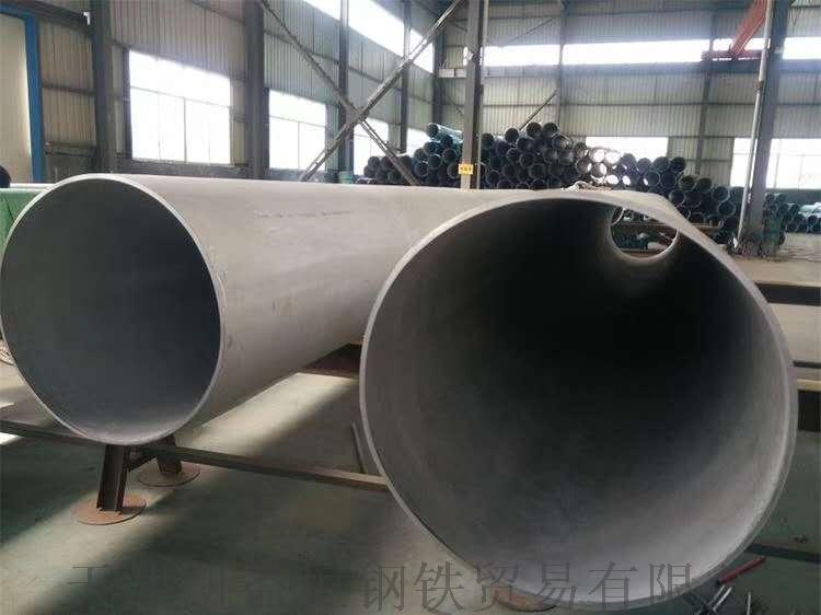 TP304H不锈钢锅炉管现货 厂家  920149225