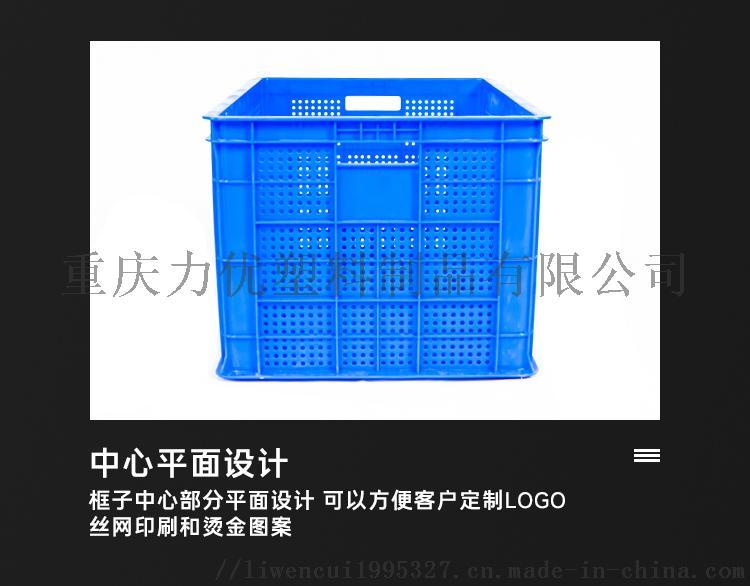 週轉筐籮詳情_08.jpg
