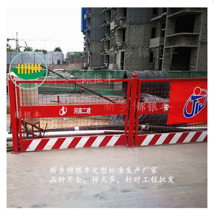 新余定型化临边防护推荐新乡锦银丰