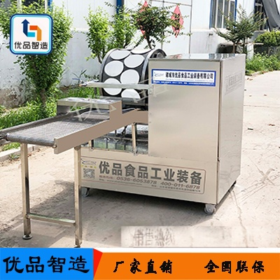 烤鸭饼机1266.jpg