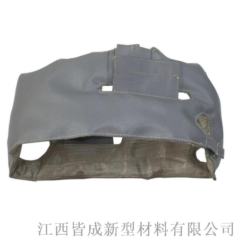 valve insulation jacket 7.jpg