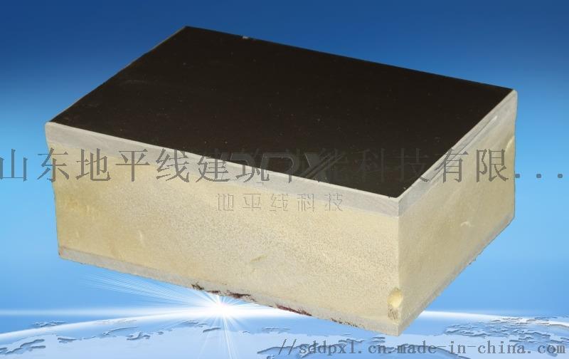 水包水仿石漆外墙保温装饰隔热板厂家825596622