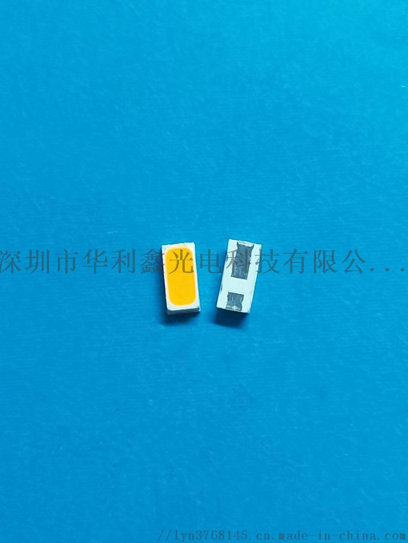 4014白光 (5).jpg