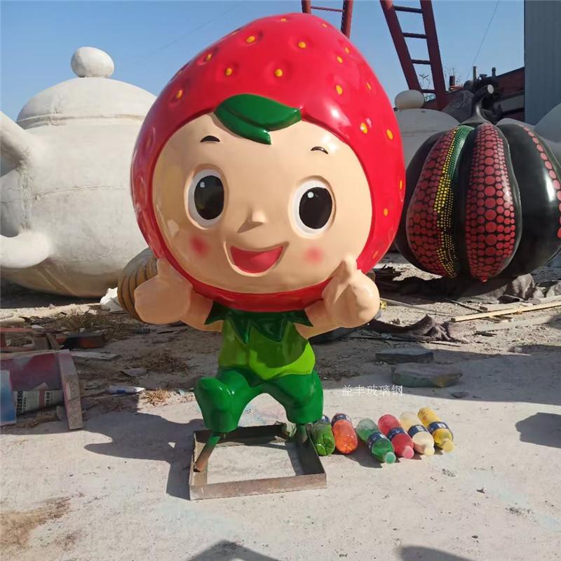 梅州玻璃钢卡通雕塑 蜜柚造型雕塑155531175