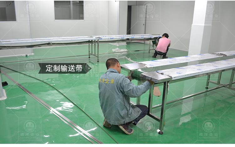 潤手霜生產線_06.jpg