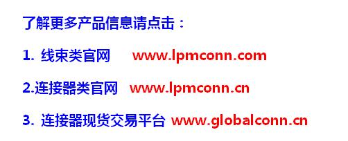 苏州汇成元供应Amphenol(安费诺) FCI NFNNDD-0009 Cable 替代品线缆组件150826775