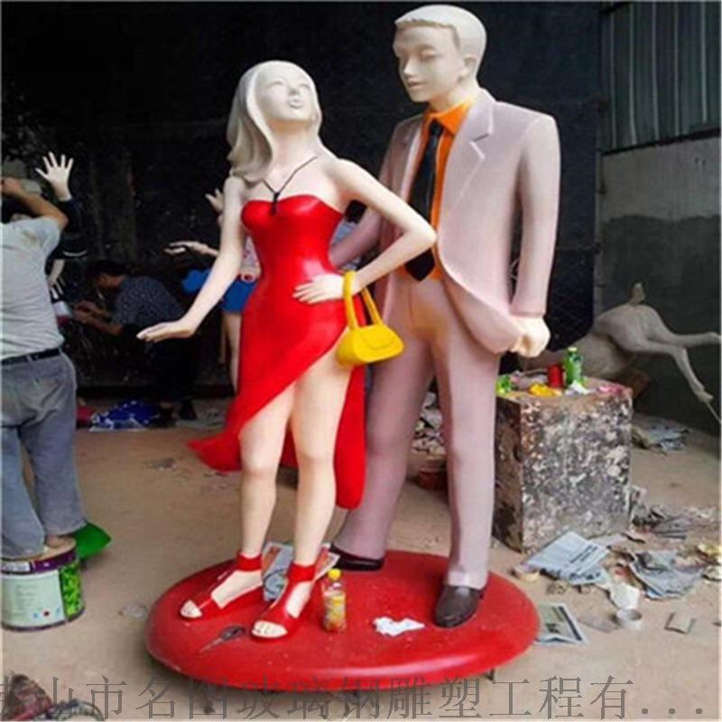 玻璃鋼人物雕塑廠家、廣場人物雕塑定做822410155