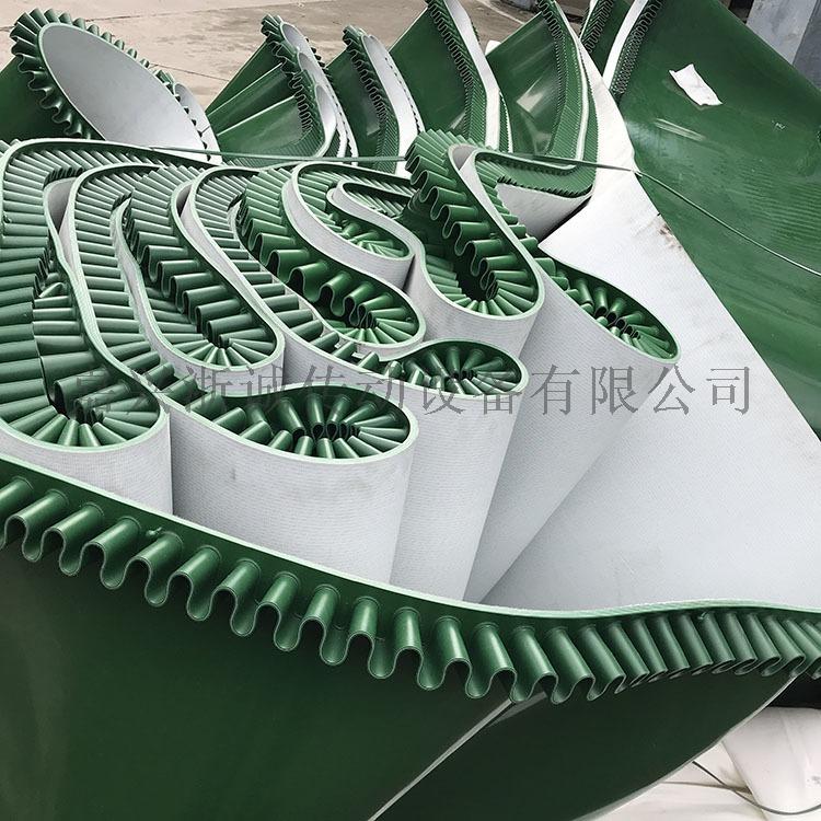 绿色裙边挡板传送带.jpg