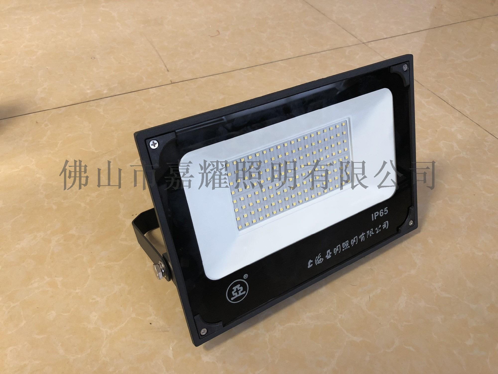 上海亞明ZY609八.jpg