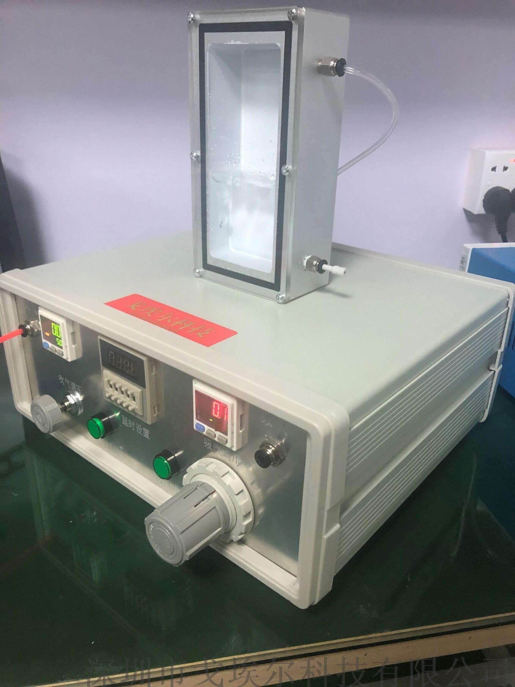 IP防水测试设备 防水测试仪供应873606845