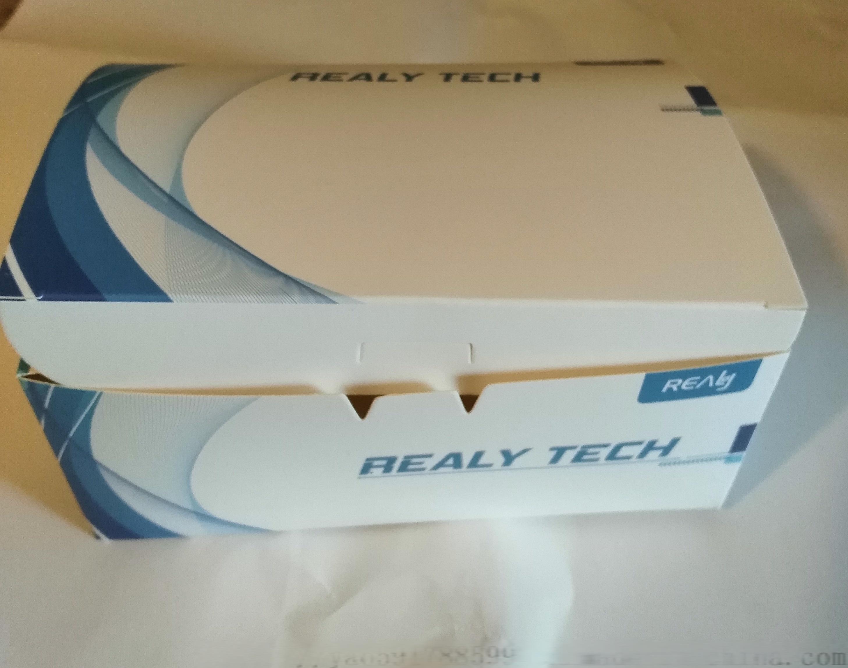 勾底盒藥盒包裝盒大小盒子826615122