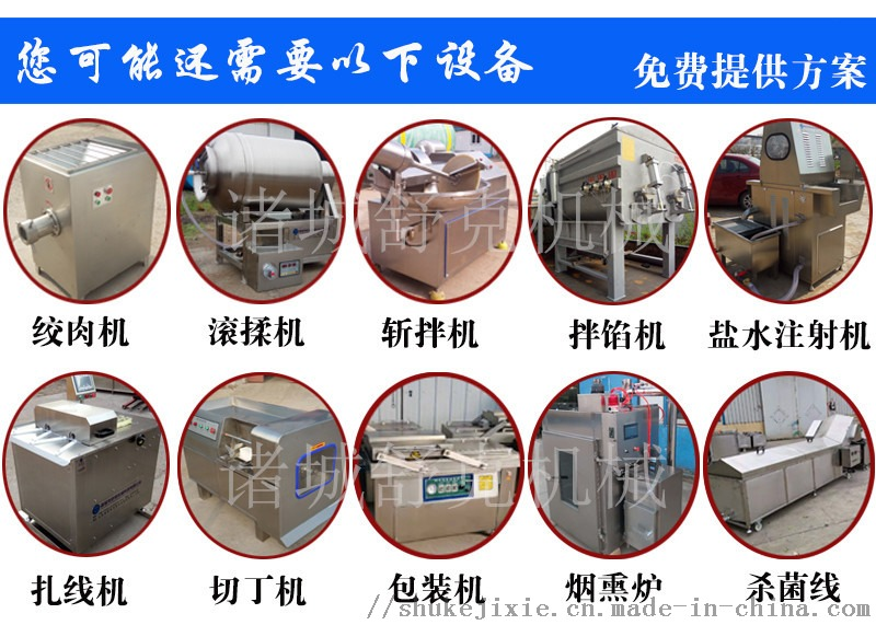 100型火腿烟熏炉 食品加工设备 香肠腊肉烟熏炉110051482