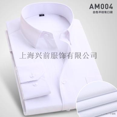 衬衫1.png