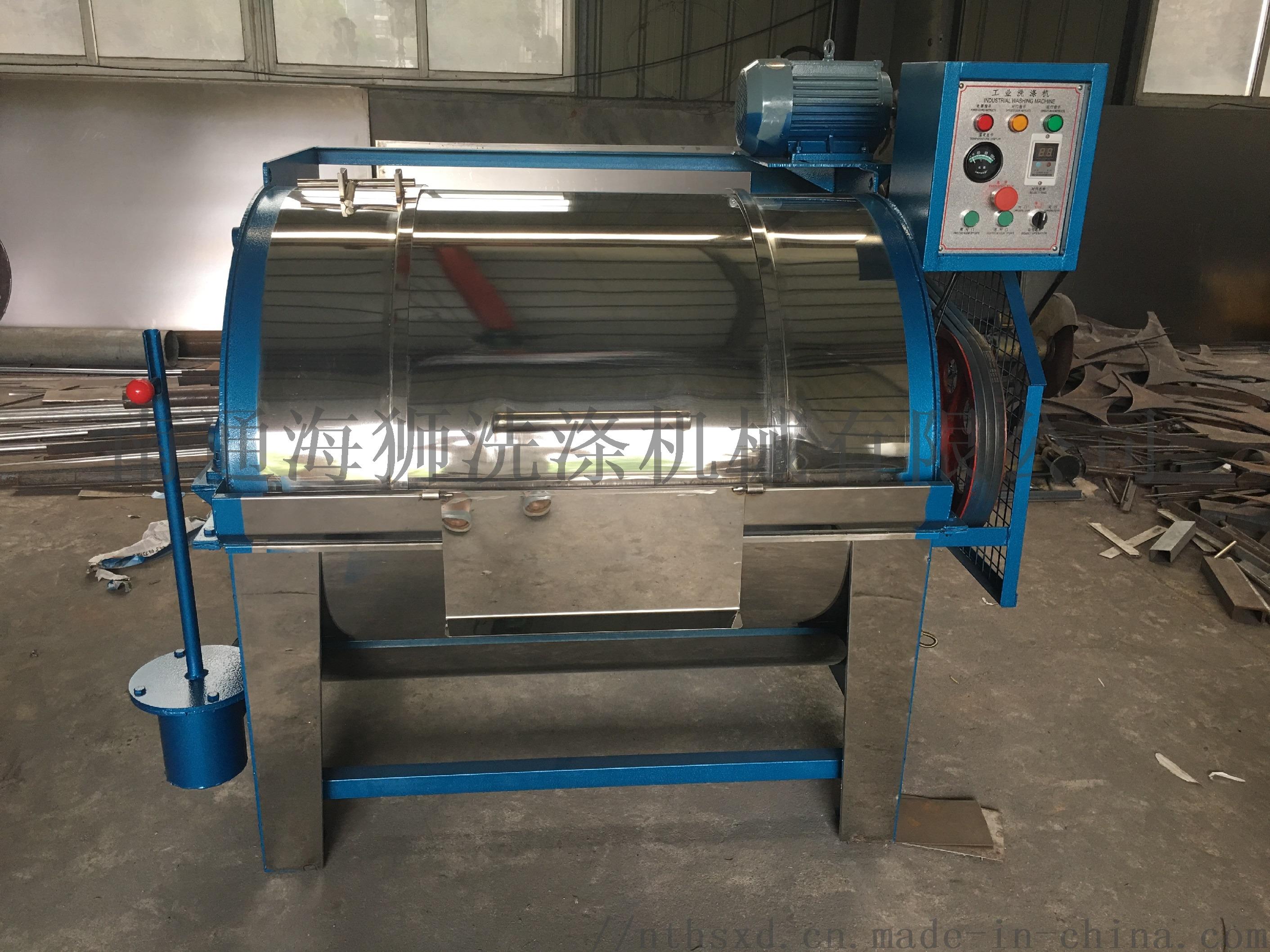 大型工業水洗機\自動化濾布洗衣機廠家113072695