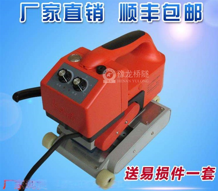 山西陽泉爬焊機,土工膜自動焊接機,防水板爬焊機型號