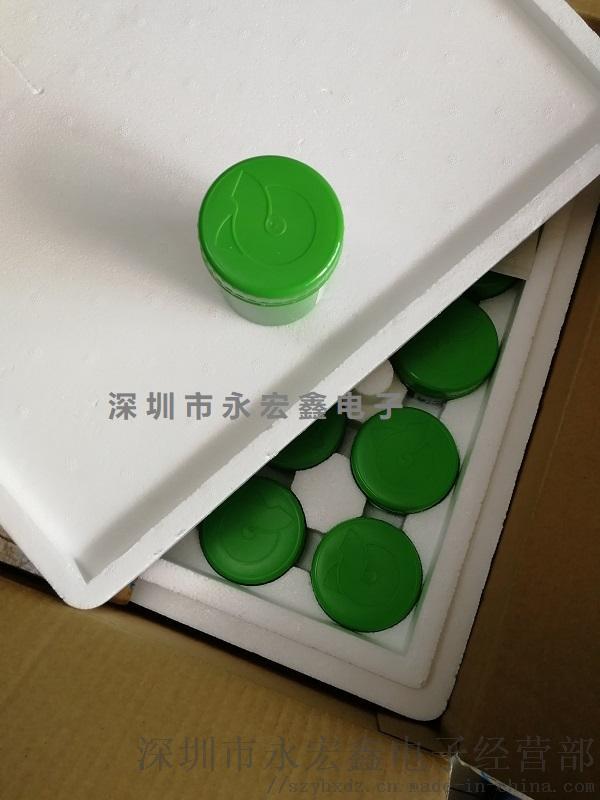 阿尔法瓶外包装.jpg