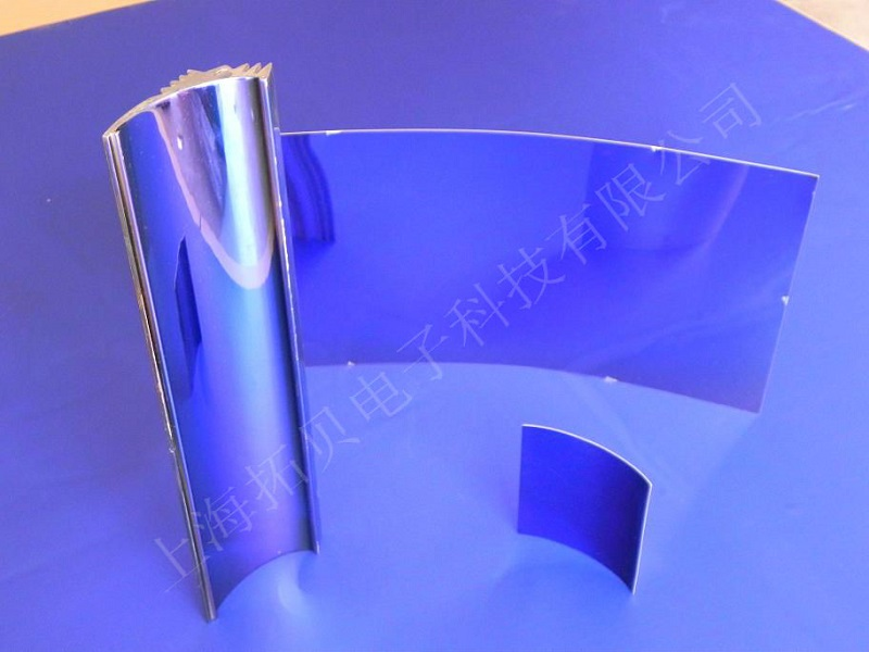 蓝膜UV反射镜,UV  蓝光反射铝片130428412