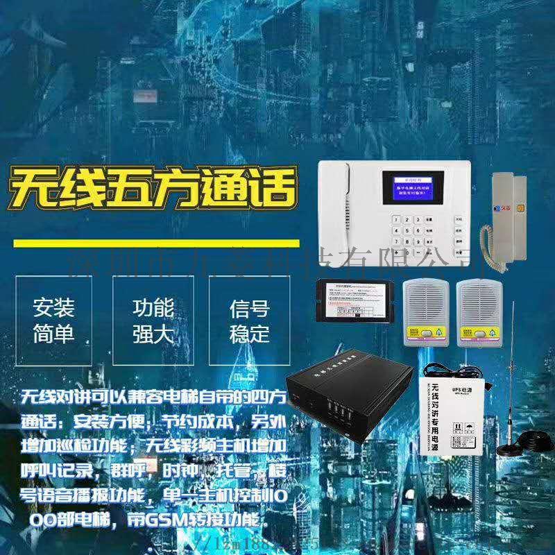 微信图片_20200318083538.jpg