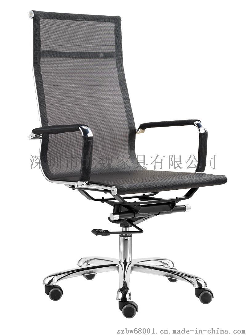 网布大班椅、网布会议椅、网布办公家具、网布会议椅、网布会议椅725673885