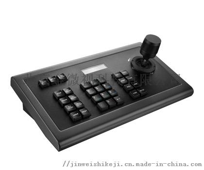 JWS11CK0.jpg