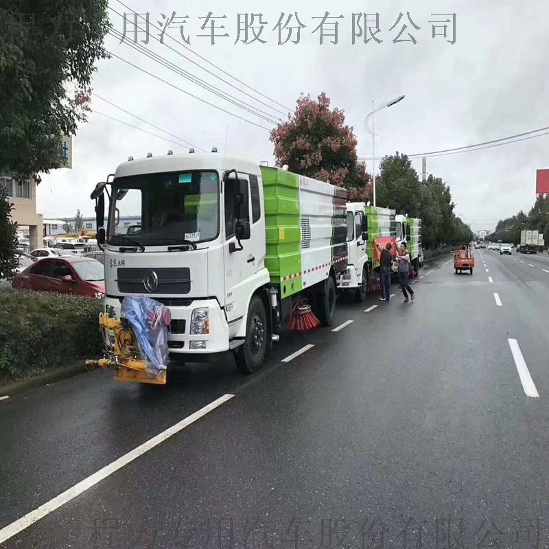 東風天錦1CLW5160TSLD5.jpg