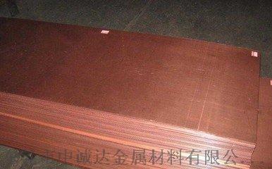 日本进口C1020R无氧铜/C1020R性能830794215