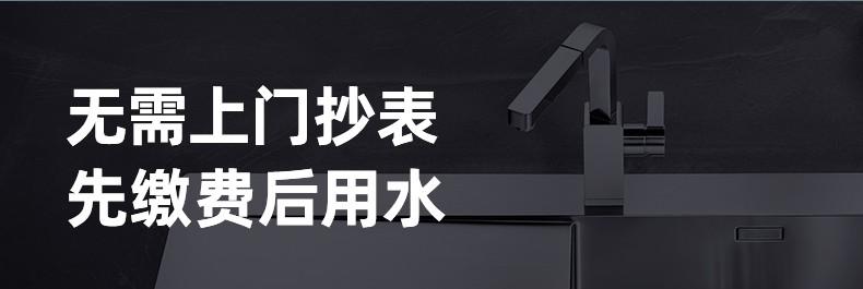 捷先小口径-NB-IoT-PC端_10.jpg